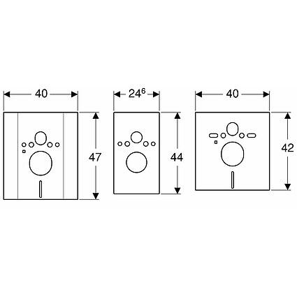 Geberit Duofix Abdeckschild für höhenverstellbares Wand-WC - 115396001